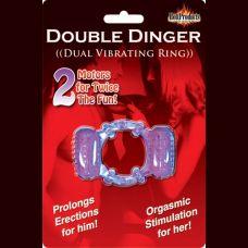 Double Dinger - Purple