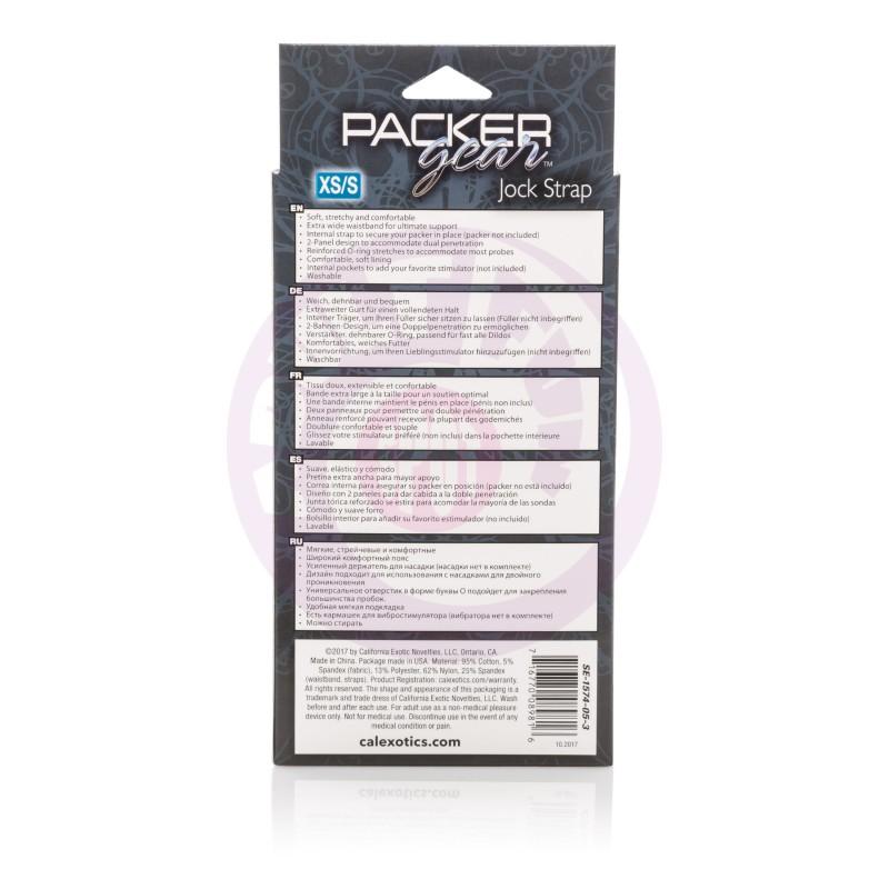 Packer Gear Jock Strap - Xs/ S