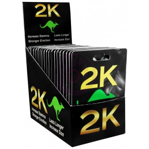 2k Kangaroo 30 Ct Display
