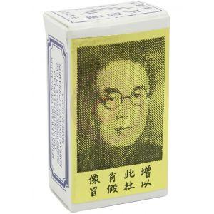 China Brush Natural Male Prolonging Solution 3ml